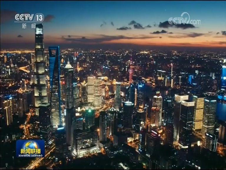 一线调研:激发市场潜力上海靠什么?弃妃惹不起