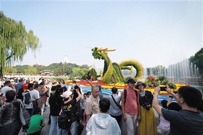 北京市属公园游客回落 推29项活动贺重阳