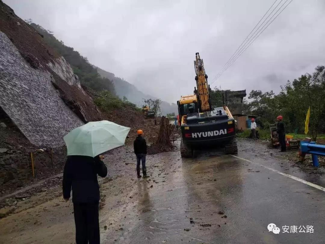 陕西岚皋发生山体塌方无人员伤亡 附近居民已撤离