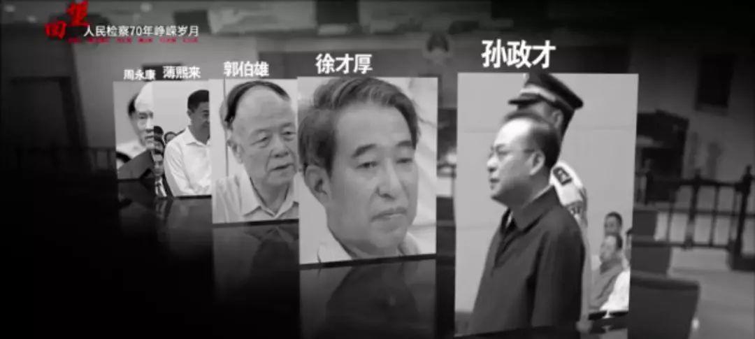 法治兴则国家兴 回望人民检察70年峥嵘岁月