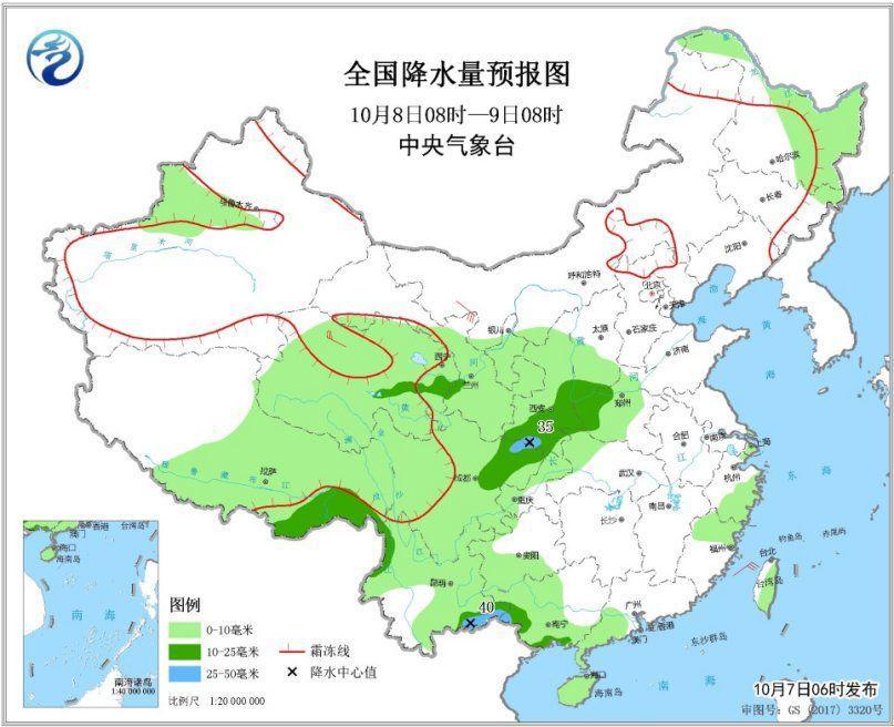 用手机如何赚钱:西南地区东部陕西南部多阴雨天气 华南南部有较
