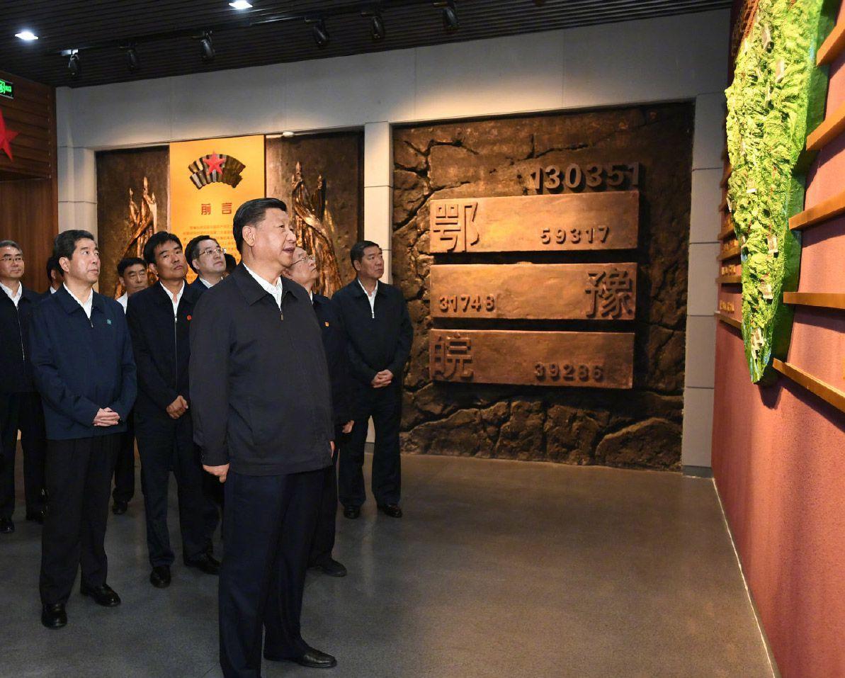 2019年9月16日,习远仄离开位于疑阳市新县的鄂豫皖苏区尾府义士陵寝,敬仰反动义士留念堂。