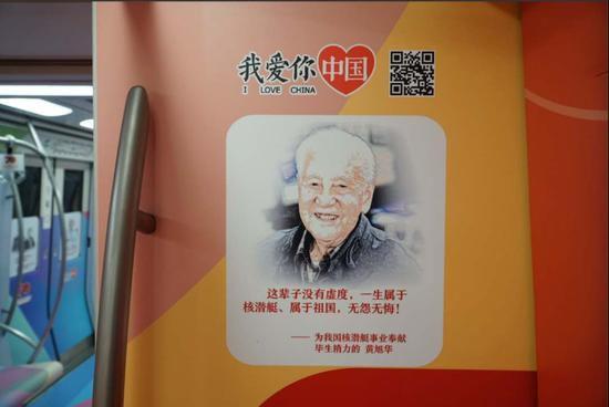 """激动人心!北京地铁2苑国辉sxhkstv号线,零久新闻网,""""我爱你中国""""专列等你来"""