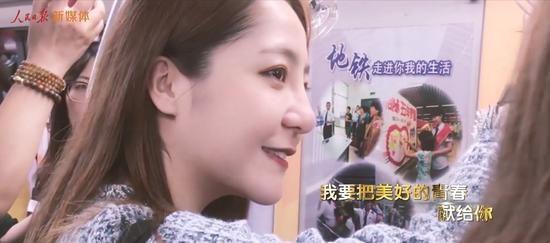 """激动人心!北京地铁2苑国辉sxhkstv号线,""""我爱你中国""""专列等你来"""