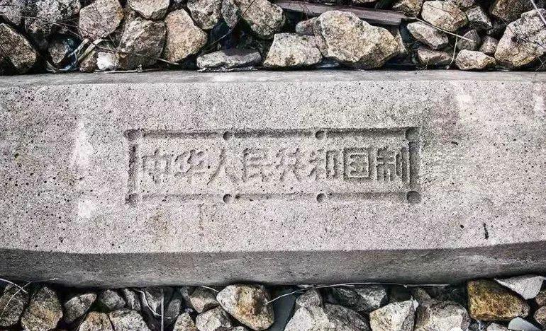 马会资料:珍贵影像!为了可爱的中国,他们长眠异国他乡