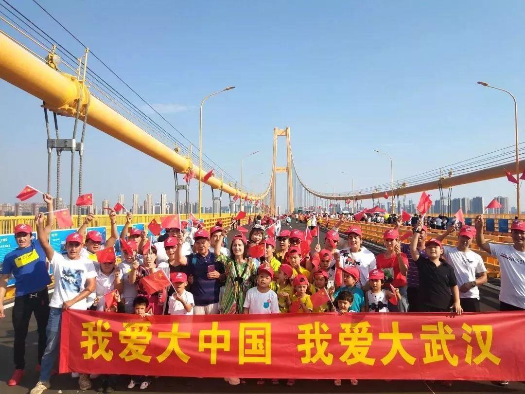 创多项世界之最!杨泗港长江大桥今日正式通车