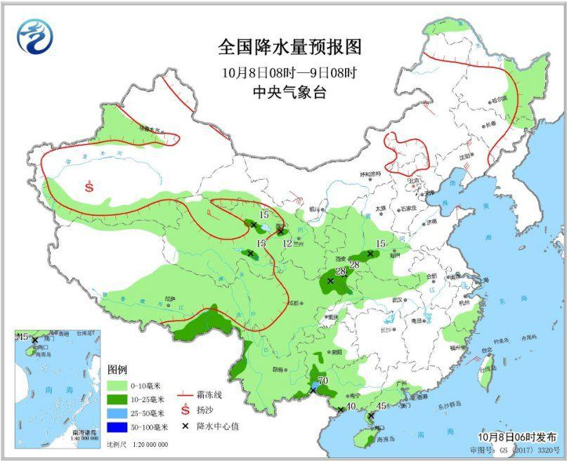 西南地区东部陕西南部多阴雨天气 北方多冷空气活动
