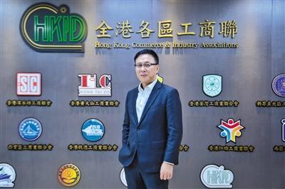 香港各区工商联会长卢锦钦:香港与内地经济融合紧密