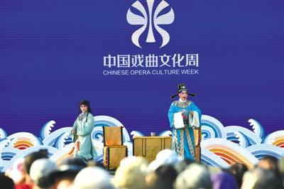 """370场演出近19万人进园 中国戏曲文化周玩出""""年轻范儿"""""""