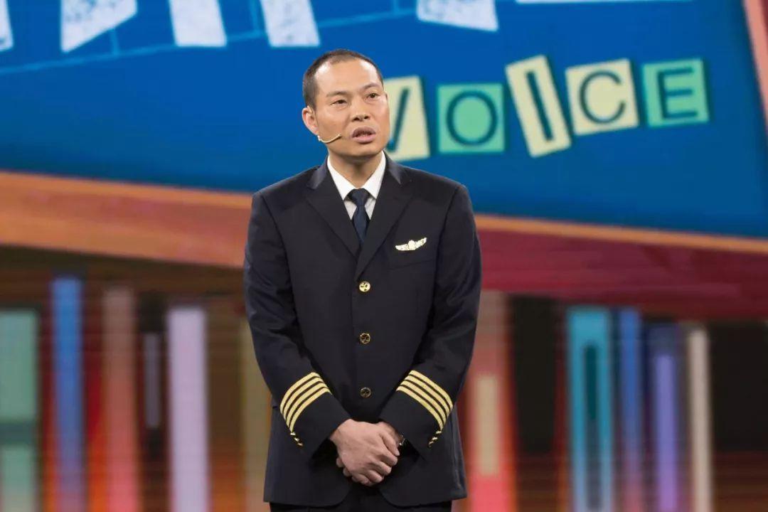 <b>《中国机长》几个细思极恐的细节</b>
