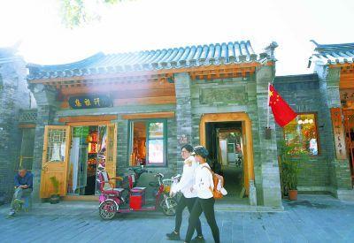 """北京雍和宫大街:""""慢街素院""""散发古都韵味"""