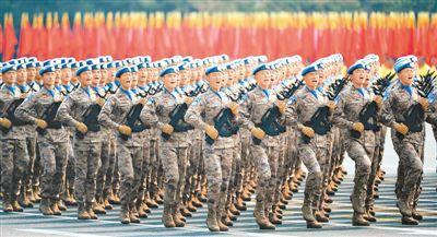 人民日报海外版:没有任何力量能够阻挡中国前进
