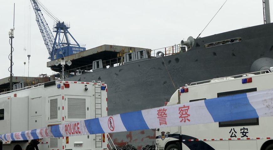 金海翔号货轮中毒窒息事故认定:生产安全责任事故