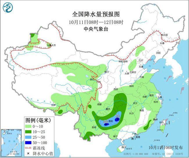 http://www.k2summit.cn/shumashebei/1162244.html