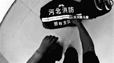 """""""消防版吃雞""""走紅網絡 原創者稱控制視角最困難"""