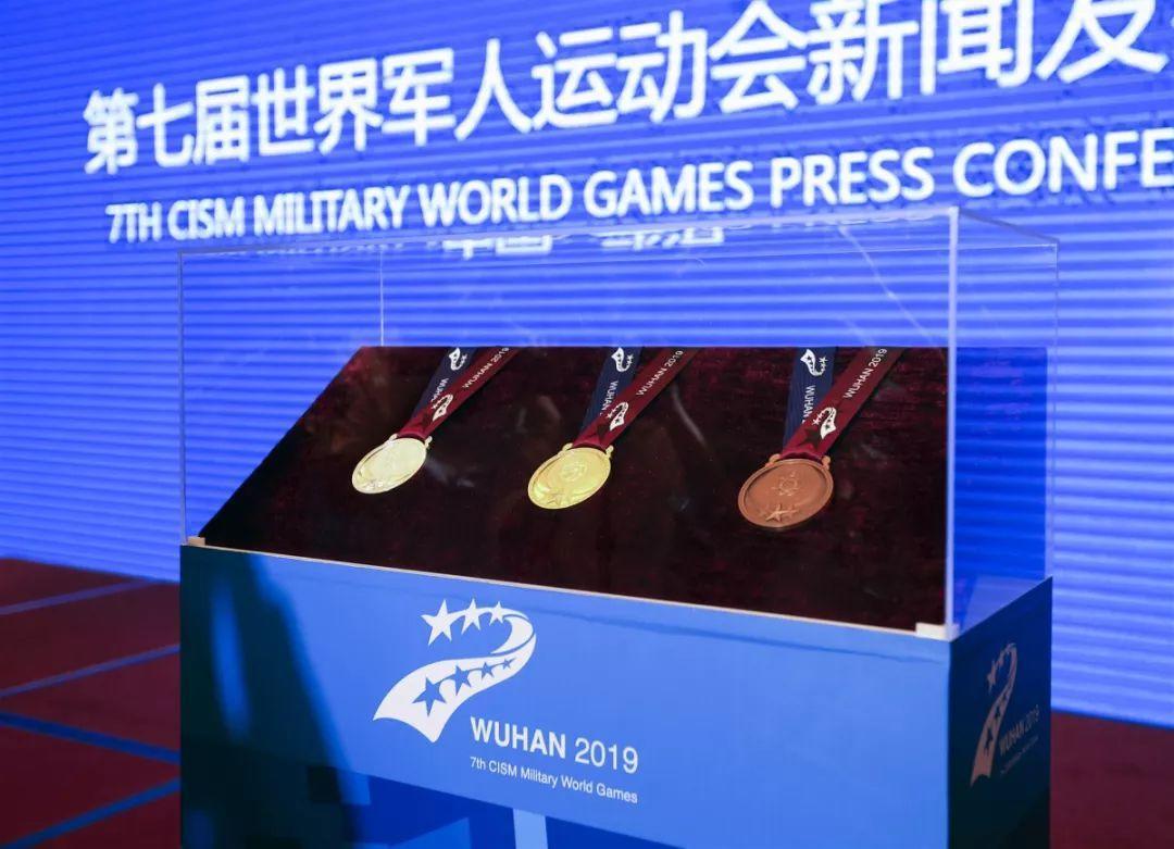 气派!武汉军运会奖牌、奖杯正式亮相