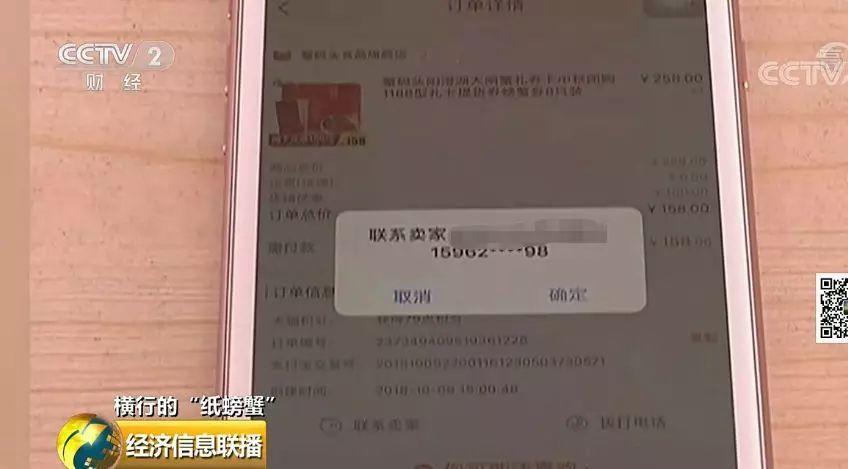 http://www.k2summit.cn/shumashebei/1162232.html