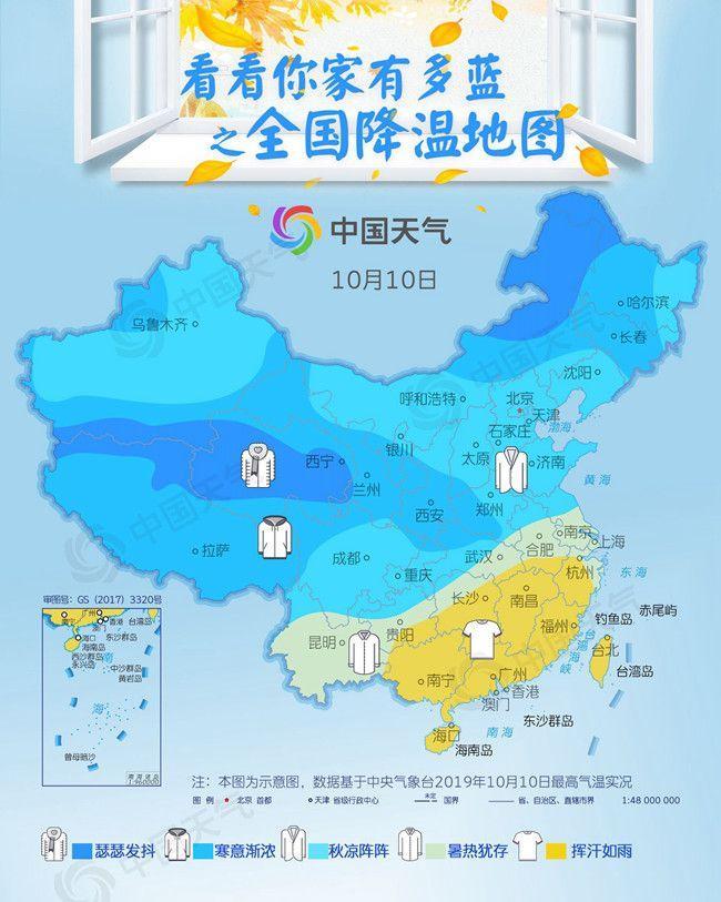 天下7成地区气温将立异低 南方热热热江北要进春