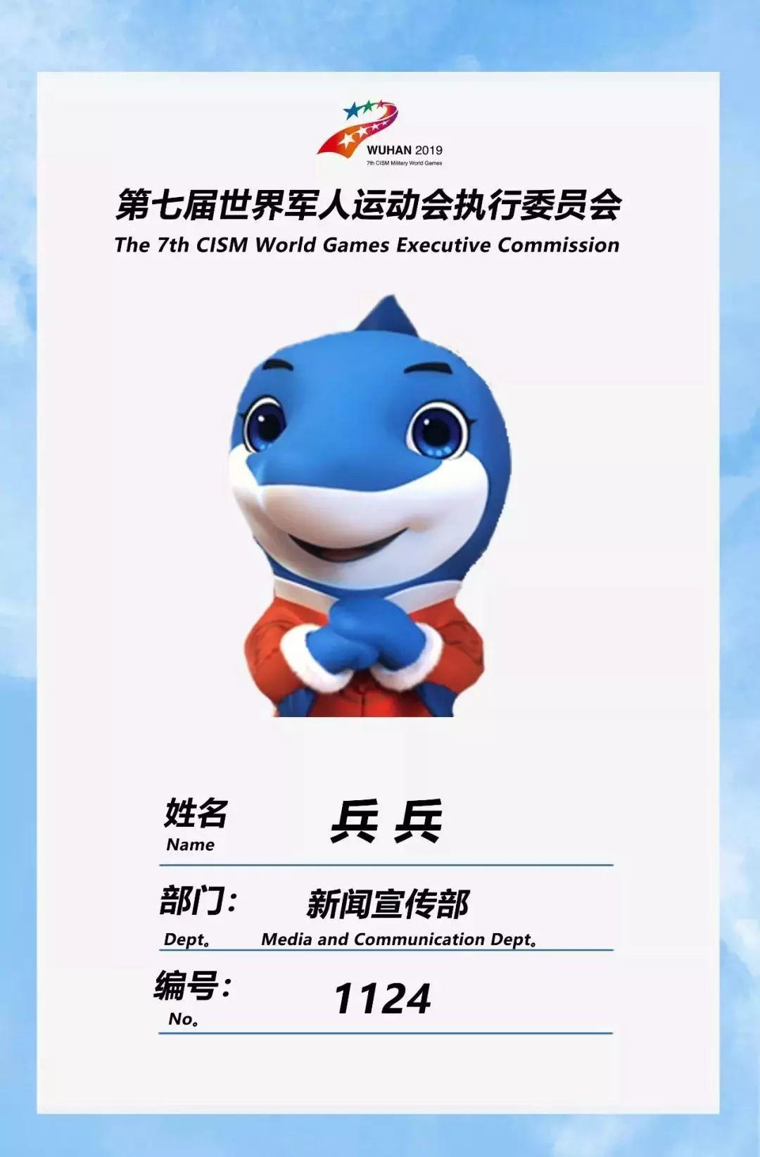 """与军运会会徽的数字marketiva中文社区""""7""""、跑道、祥云图形组合构成"""