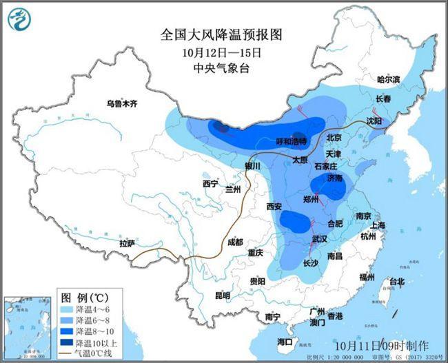 中東部大范圍降溫來襲 華北大部迎秋雨