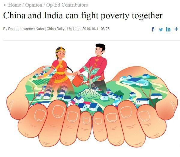 罗伯特·库恩:中印携手抗击贫困 破解人类共同挑战