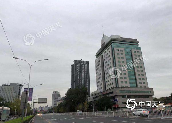 冷空氣發力!北京今夜降雨降溫 周日最高氣溫12℃