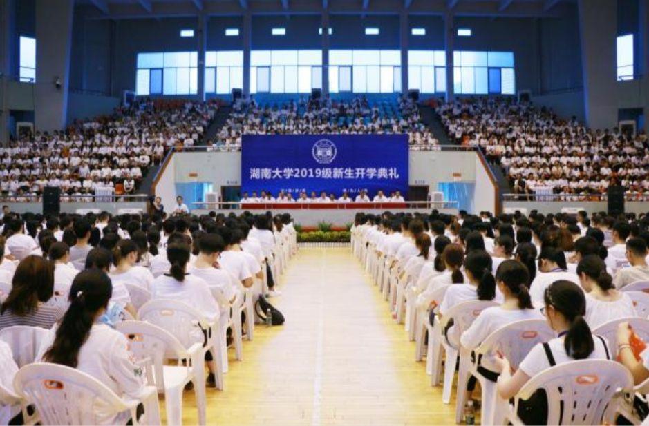 69名研究生被湖南大学录取后弃学 近八成为非全日制