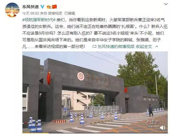http://www.k2summit.cn/tiyujingsai/1175010.html