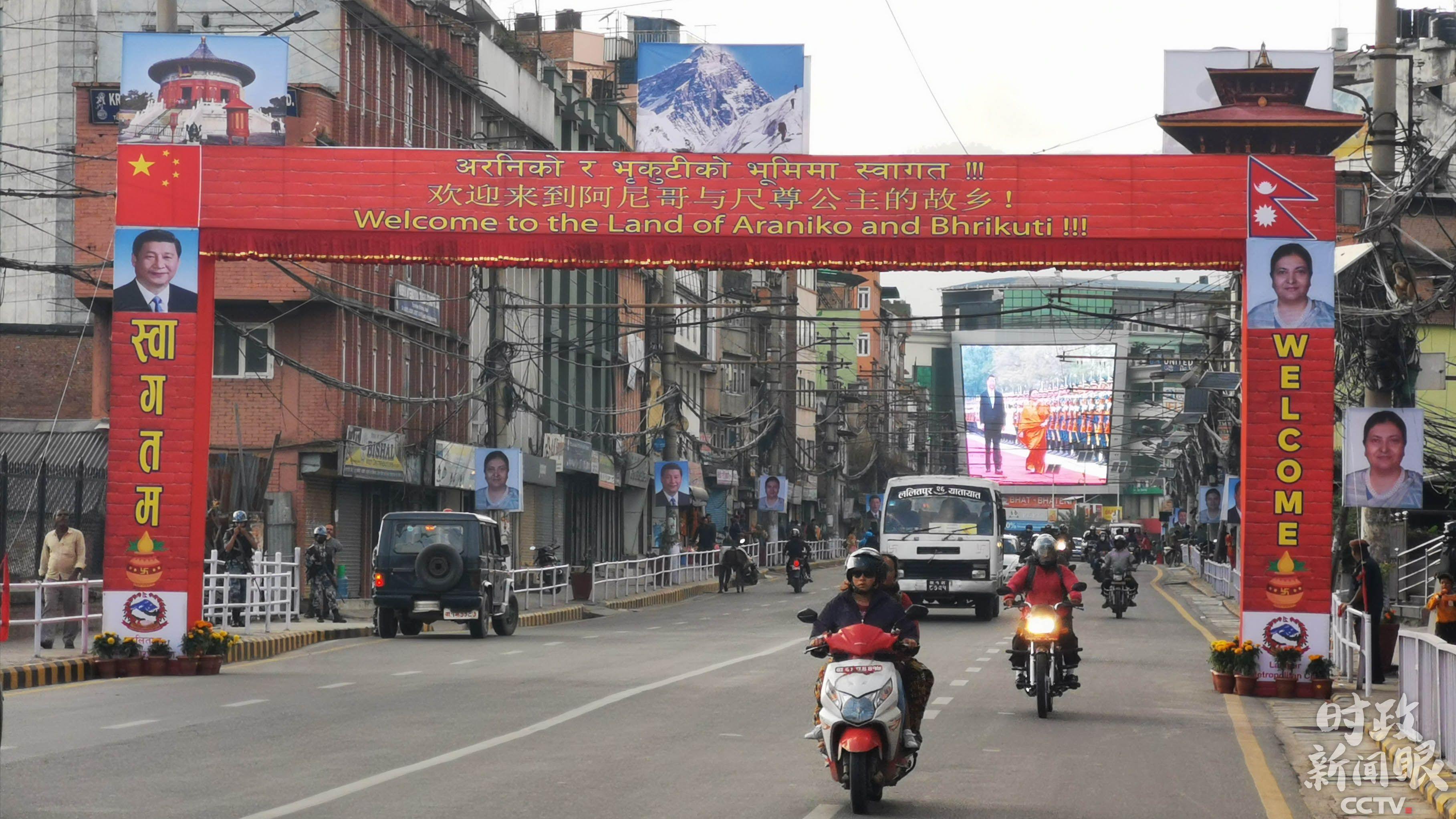 """习近平南亚之行:从""""龙象共舞""""到""""跨越喜马拉雅的友谊"""""""