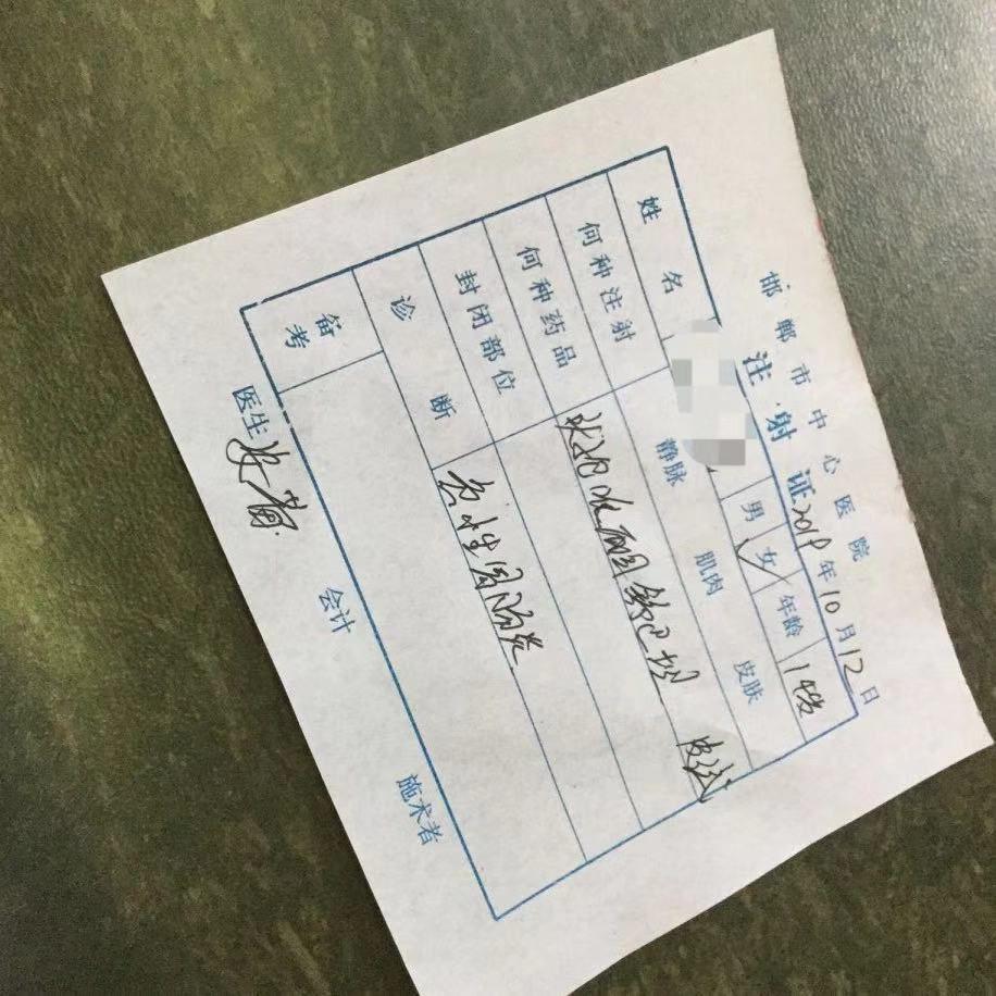邯郸翰光学校学生腹泻人数仍在增加 学校尚未复课