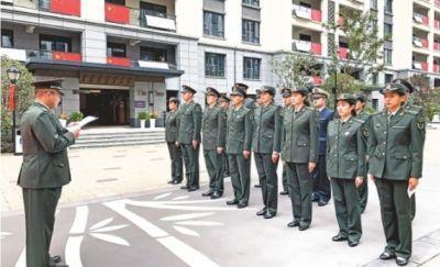 军运会:中国代表团现代五项队赛前出征