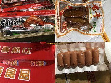 温州一超市沾染鼠药副食品丢失 警方:已追回未流向社会