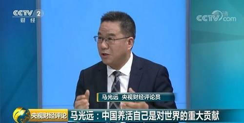 """央视财经批评员 马光近:已往良多年,国际上闭于谁去赡养中国人的成绩,没有是只要一个两小我问,实在有良多人皆正在问,阿谁时分各人对中国食粮平安的担忧十分多,但如许的担忧曾经获得了理想的无力回应。中国人普通碰到一小我会问""""您吃了吗?"""",为何?吃很主要。但到明天,碰头借那么问的征象该当道愈来愈少,申明甚么?那个成绩实的正在走进汗青了。盘西餐 若何更好?姜楠:新期间有新请求 新应战要有新法子"""