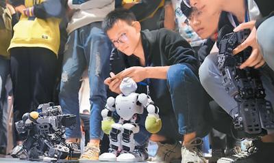 从5家扩至15家 人工智能创新平台再添生力军