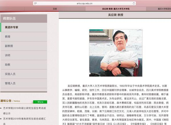 重庆大学建了个赝品博物馆?文物专家:假得荒唐,应先鉴定