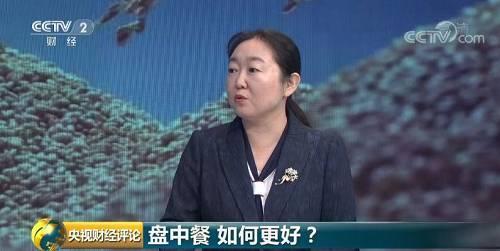 时隔23年,中国再次颁发食粮黑皮书!开释哪些新旌旗灯号?