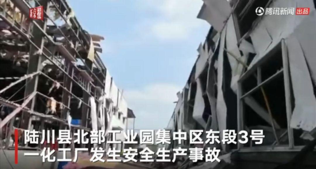 玉林化工厂爆炸致4死 目击者称同事被飞来铁片击伤送医