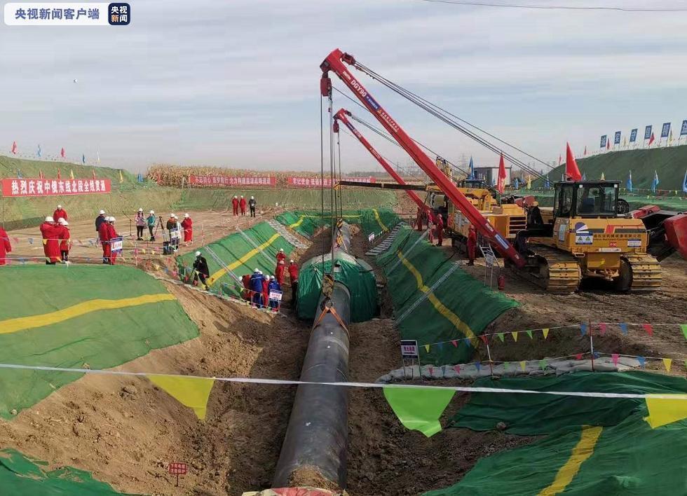 中俄东线天然气管道北段全线贯通 12月1日正式进气投产-但斌茅台视频,第二批主题教育总要求