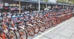 """保障行业稳定健康发展 共享单车""""瘦身"""""""