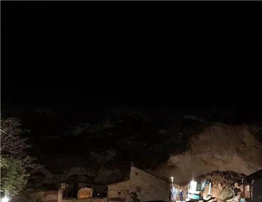 甘肅通渭發生山體塌方 3間農戶住房倒塌4人死亡