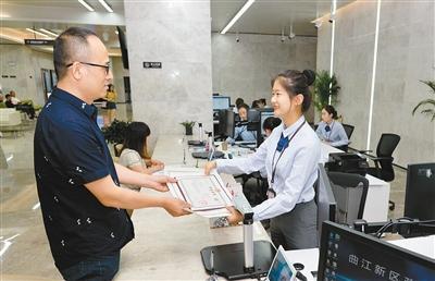 陕西企业法人单位数量近20年增长4.5倍