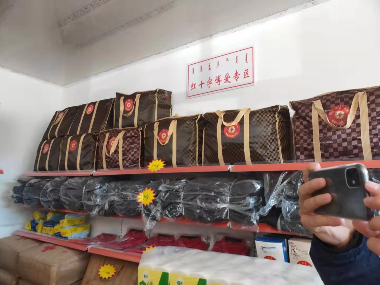 马鞍山村爱心超市