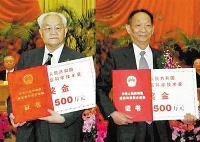 吴文俊(左图)和袁隆平(右图)荣获2001年度首届国家最高科学技术奖,并分别获得500万元奖金   图自新华社