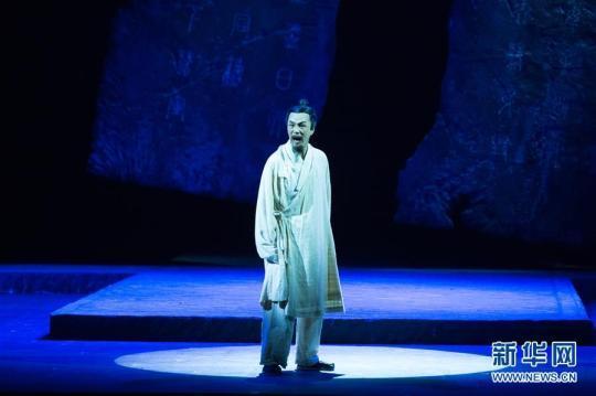 北京人艺话剧《司马迁》在俄上演-