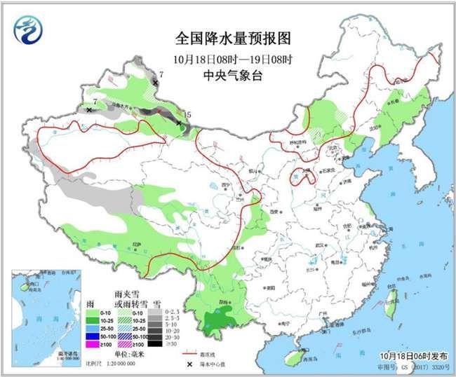 雨雪大风降温齐袭新疆 华北等地气温反弹能见度转差