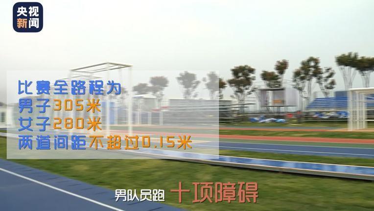 """央视记者""""胖三斤""""爆笑体验""""海军五项""""障碍跑"""