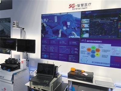 """5G元年体验好用好玩高科技 """"互联网之光""""博览会开辟体验区"""