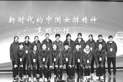 """听郎平谈中国女排:""""超越自我,把不可能变成可能"""""""