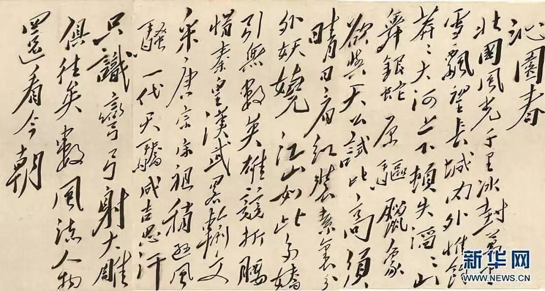 http://www.k2summit.cn/yishuaihao/1210160.html