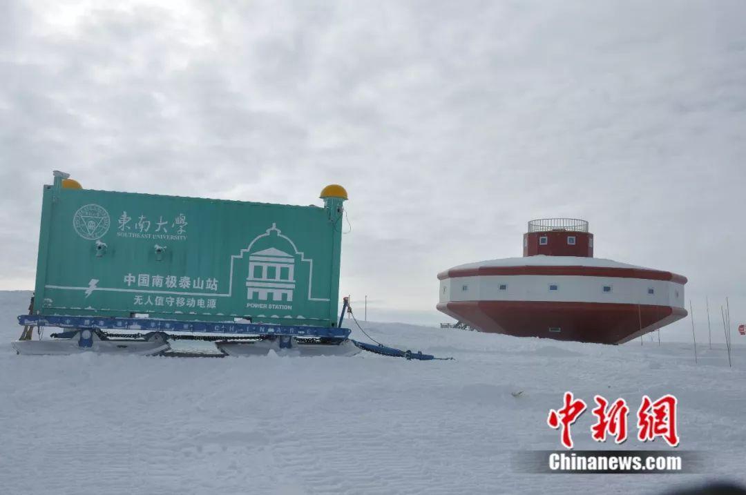 """随雪龙号出征 这个国产巨无霸""""充电宝""""将入驻南极"""
